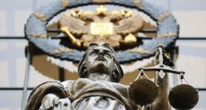 Президиум Верховного Суда РФ: четвертый обзор судебной практики в 2020 году