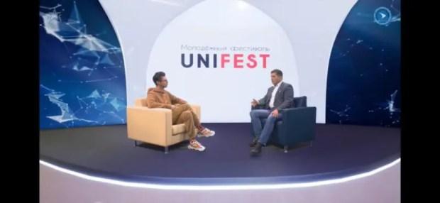 В Севастополе состоялся молодёжный онлайн-фестиваль UNI FEST 2020