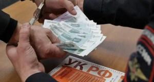 В Крыму будут судить бизнесмена - жителя Москвы. Пытался дать взятку сотруднику Госавтодорнадзора