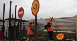 В Керчи продолжается реконструкция путепровода по шоссе Героев Сталинграда