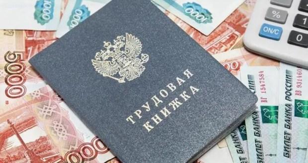 С 1 января 2021 года минимальный размер оплаты труда составляет 12 792 рубля