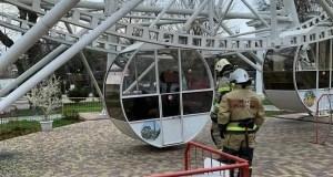 """В Евпатории на """"Колесе обозрения"""" застряли два человека"""