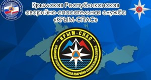 """""""КРЫМ-СПАС"""": и такое бывает - в Белогорске женщина упала в подвал собственного дома"""