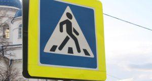 На дорогах Крыма ГИБДД проведет операцию «Пешеход. Пешеходный переход!»