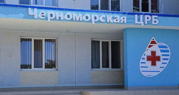 По факту смерти 16-летней пациентки в Черноморской районной больнице возбуждено уголовное дело