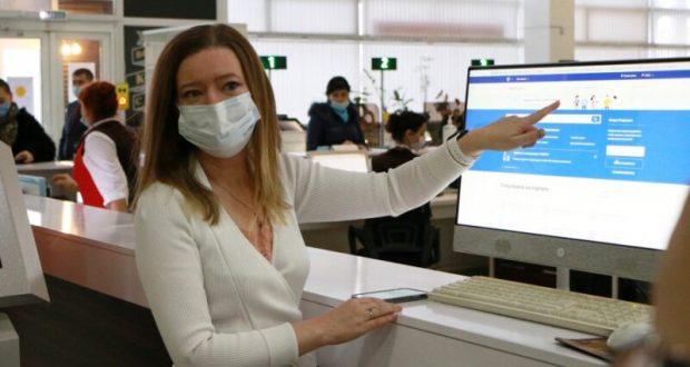 В Севастополе можно записаться на вакцинацию от COVID-19