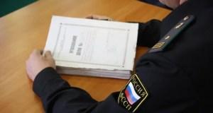 В Крыму прокуратура направила в суд уголовное дело о растрате почти 5 млн. рублей бюджетных денег