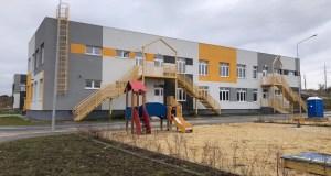 В Крыму подвели итоги реализации региональных проектов в сфере образования