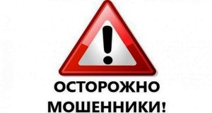 Полиция Симферополя пресекла мошенническую схему по завладению квартирой пенсионера