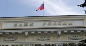 Специалисты Центробанка России обеспокоены «серьезным вызовом» со стороны мошенников