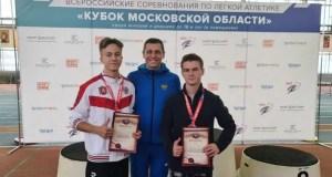 Легкоатлеты Крыма завоевали 5 медалей на Всероссийских соревнованиях в Москве и Сочи