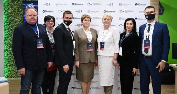 В Крыму завершился форум для предпринимателей