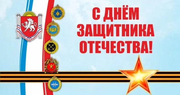 Сергей Аксёнов: Вооруженные Силы России надёжно защищают нашу страну от любых угроз