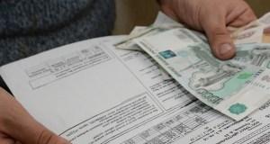 В Крыму «мутили» с платежками за услуги ЖКХ. «Домутили» до уголовного дела