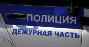 Полиция Феодосии устанавливает личности подозреваемых в мошенничестве
