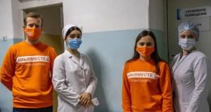 Процесс вакцинации в Севастополе помогают организовывать волонтёры