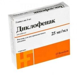 диклофенак остеохондроз