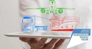 В Крыму новым направлением в развитии дорожно-транспортной отрасли является цифровая трансформация