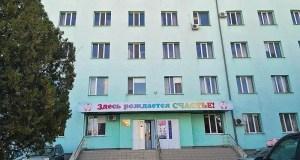 В Симферопольском клиническом роддоме №2 возобновлена обычная работа