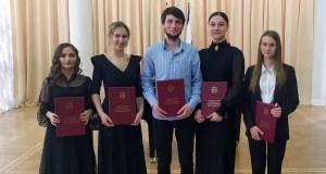 Студенты крымского музыкального училища имени Чайковского получили стипендии Совмина Республики