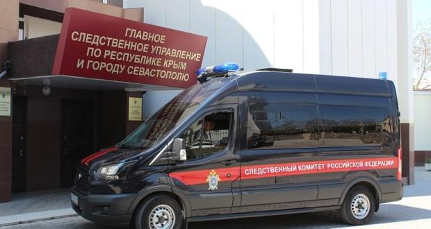 Бывший главный государственный жилищный инспектор Севастополя обвиняется в получении взятки