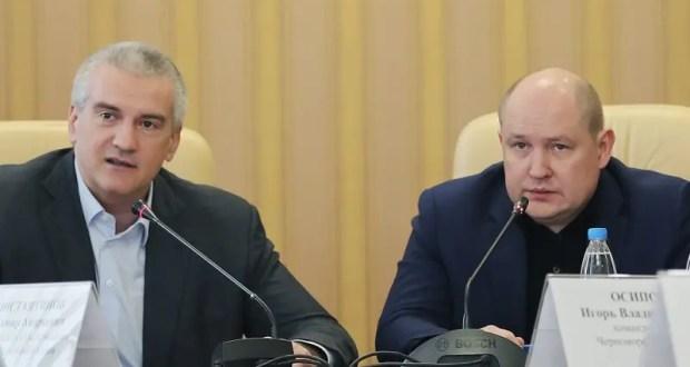 Глава Крыма и губернатор Севастополя 21 апреля в 12:00 будут в московском «Манеже»
