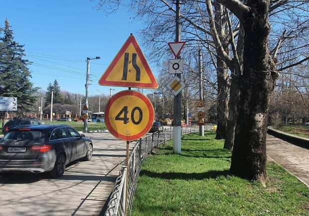 Внимание! До 15 апреля в Симферополе - ограничение движения по проспекту Вернадского