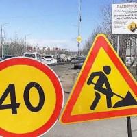 В Симферополе продолжается масштабный ремонт дорог