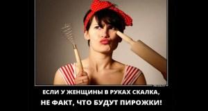 Из протокола: «и нанесла тяжкие телесные повреждения своему сожителю». Случай в крымском селе Дубки