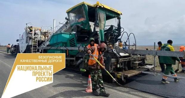 Как продвигается ремонт автодороги «Черноморское – Воинка» в Крыму