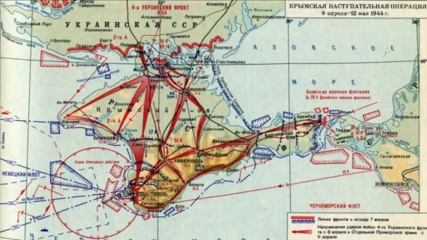 Сегодня – 77 лет с начала Крымской стратегической наступательной операции