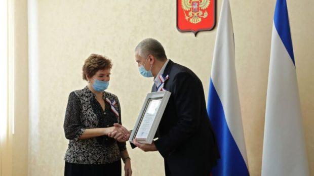 11 апреля - День Конституции Республики Крым