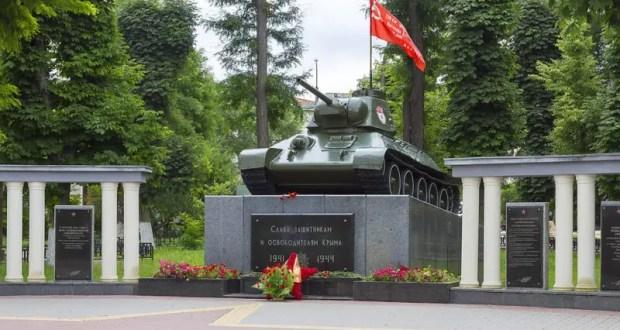 13 апреля – День освобождения Симферополя от немецко-фашистских захватчиков