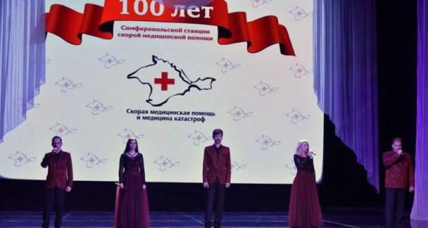 Симферопольской станции «Скорой помощи» исполнилось 100 лет