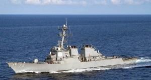 Передумали? Корабли ВМС США не пошли в Черном море