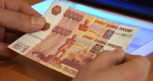 В Евпатории вынесен приговор в отношении членов организованной группы фальшивомонетчиков