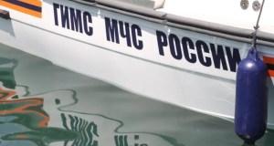 Центр ГИМС ГУ МЧС России по Севастополю: новые правила безопасности людей на водных объектах