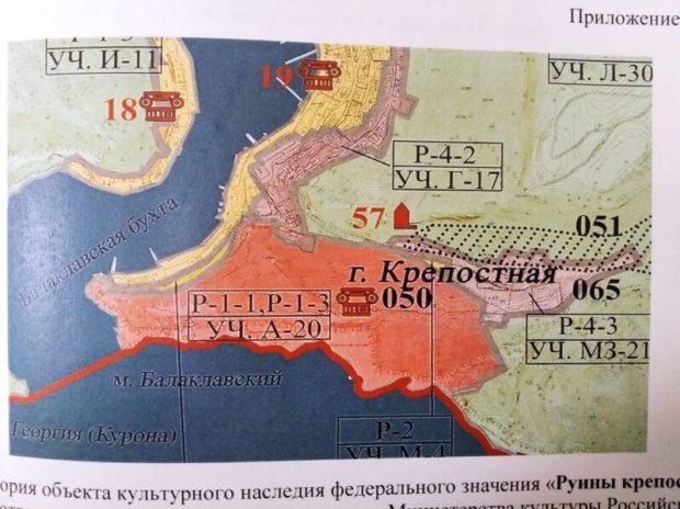 В Севастополе прокуратура разбирается с незаконными раскопками в районе крепости Чембало