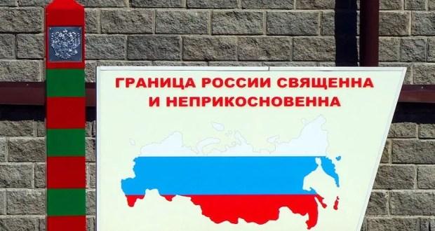 Провести демаркацию границ предложили официальному Киеву в Крыму