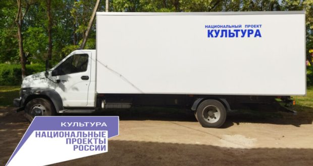 Первомайский район Крыма получил свой автоклуб