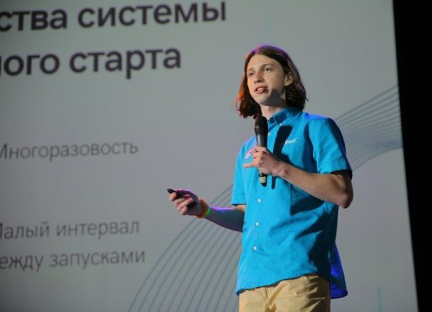 Победители конкурса «Просто космос» получили путевки в «Артек»