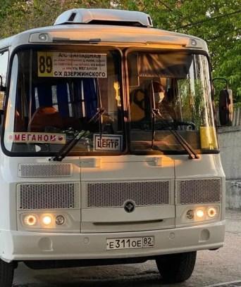 Что показал майский мониторинг работы общественного транспорта Симферополя