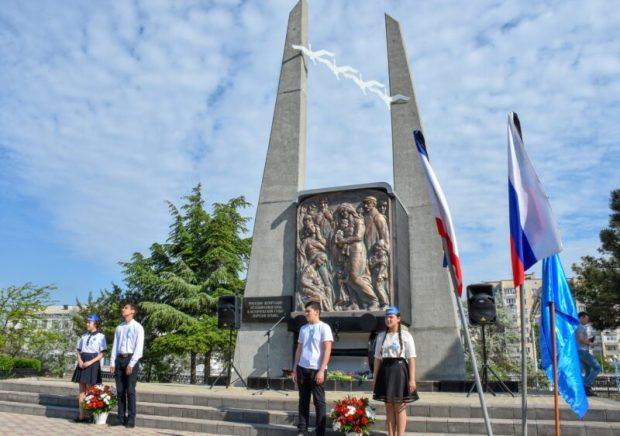 В Евпатории почтили память депортированных народов Крыма