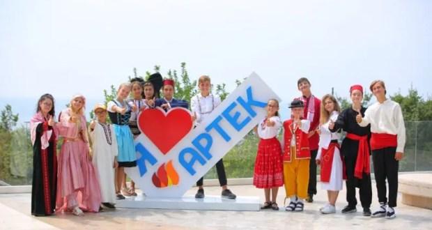 В МДЦ «Артек» пройдет День национальных культур народов России