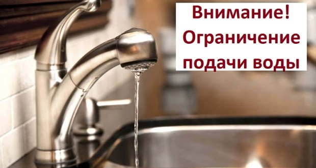 Симферопольская Давыдовка из-за аварии без воды