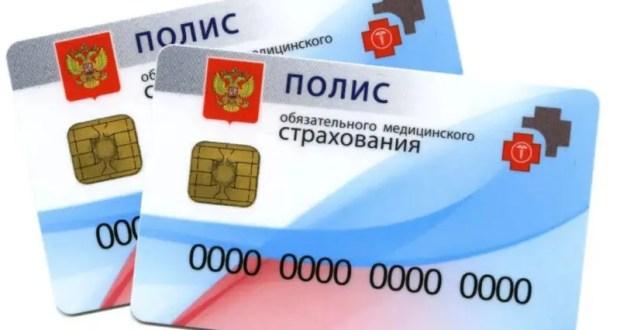 """Приехавшие в Севастополь граждане и работающие в городе должны """"перестраховаться"""""""