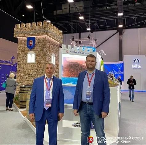 Республика Крым принимает участие в Петербургском международном экономическом форуме
