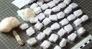 В Крыму изъяли более 1000 средне-разовых доз наркотиков