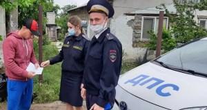 Инспекторы ГИБДД и судебные приставы провели рейд «Должник» в Симферопольском районе