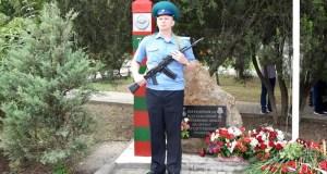 «Пограничникам всех поколений» - Памятный знак в Евпатории